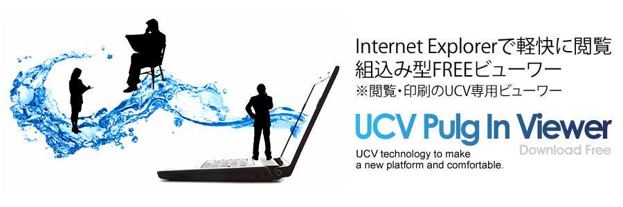 UCV Plug In Viewer